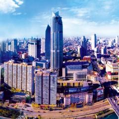 Tianjin: City of the Future?